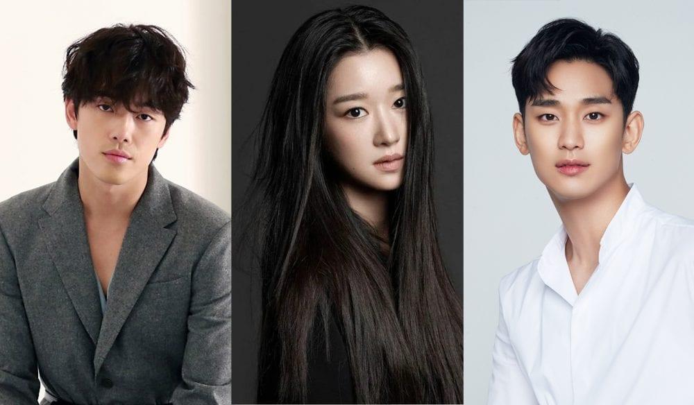 Kim Jung Hyun, Seo Ye Ji, Kim Soo Hyun