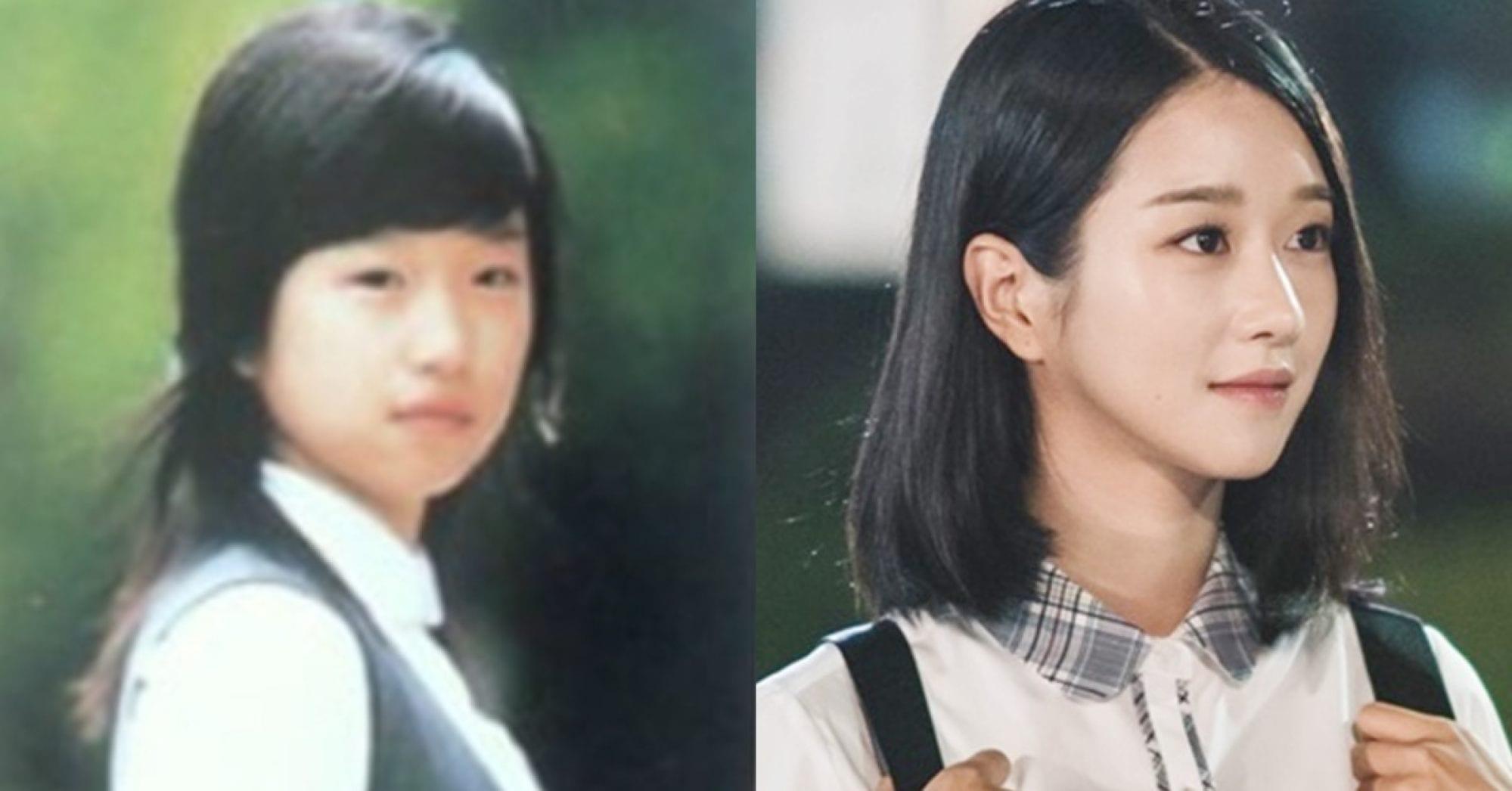 Seo Ye Ji's Middle School Picture