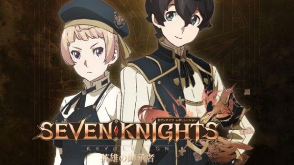 Seven Knights Revolution Hero Successor