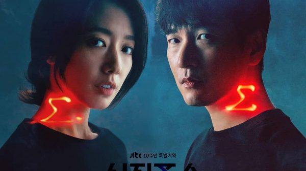 Details of Sisyphus: The Myth, the Korean Drama series.