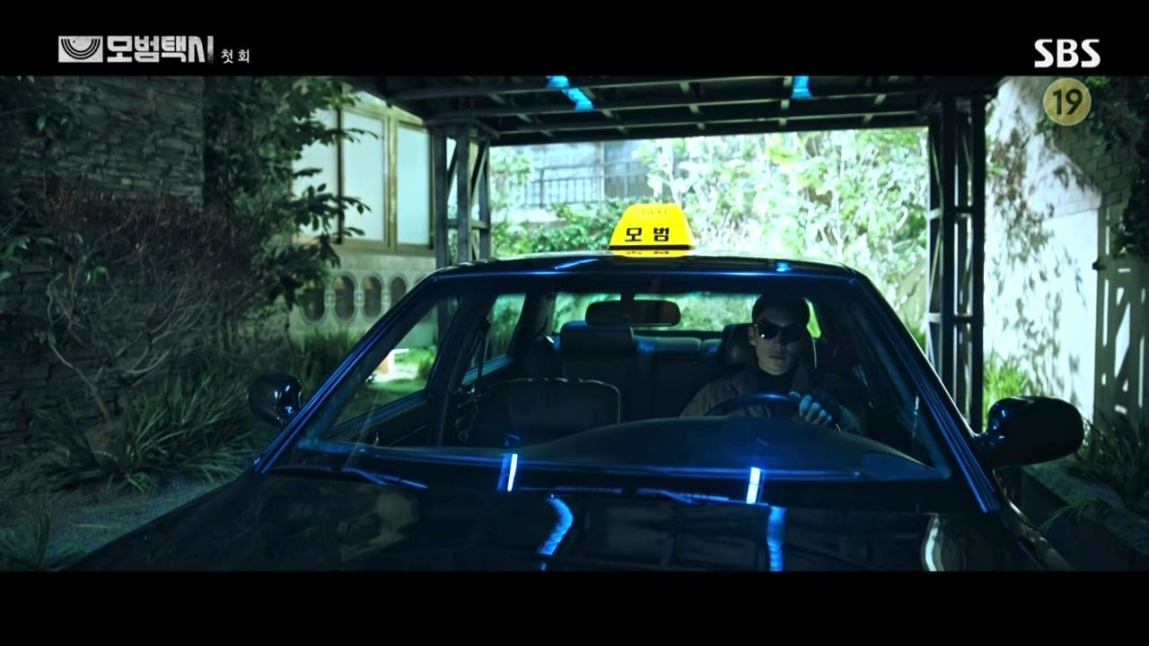 Taxi Driver Episode 3: Preview