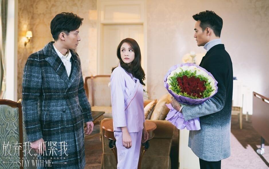 Chen Yi Du and Huo Xiao played by Wang Kai and Qiao Renliang