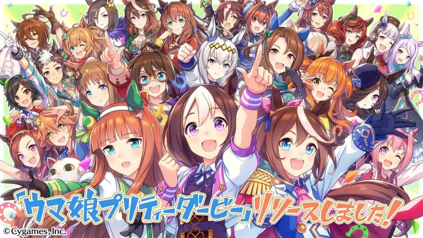 Uma Musume: Pretty Derby characters