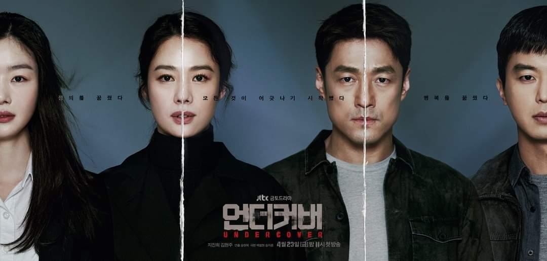 Under Cover K-Drama