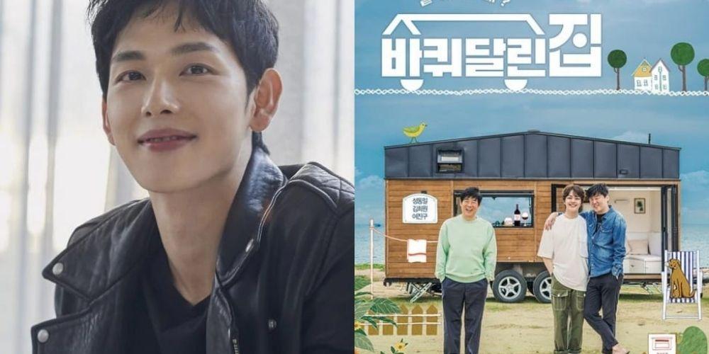 House on Wheels 2 Release date