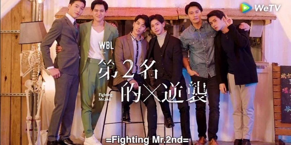 We Best Love: Fighting Mr. second season episode 5
