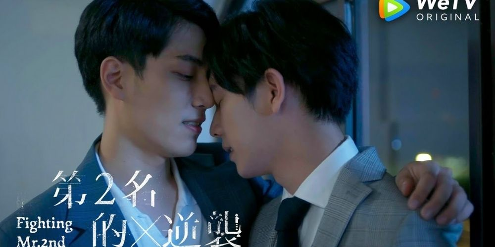 We Best Love: Fighting Mr. second season