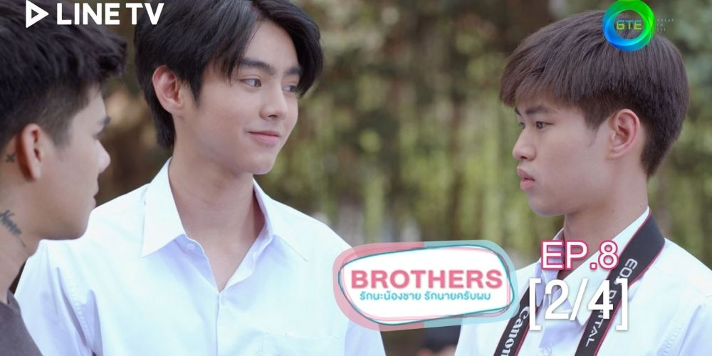 Brothers Thai Drama Episode 9