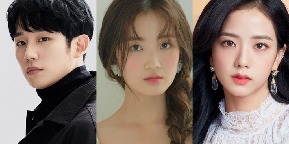 Snowdrop Korean drama controversy