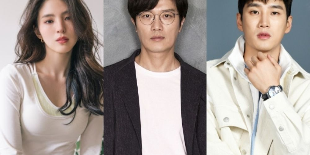 Undercover Korean Drama Episode 1