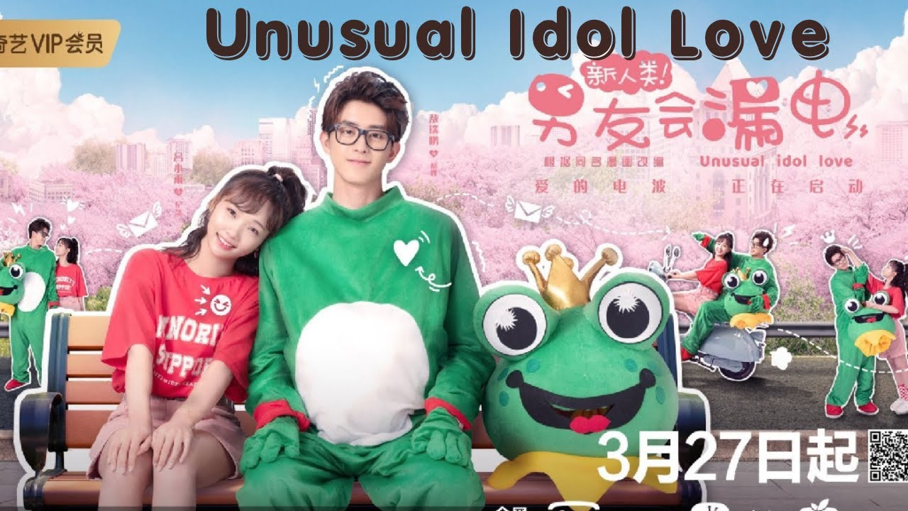 Unusual Idol Love Poster