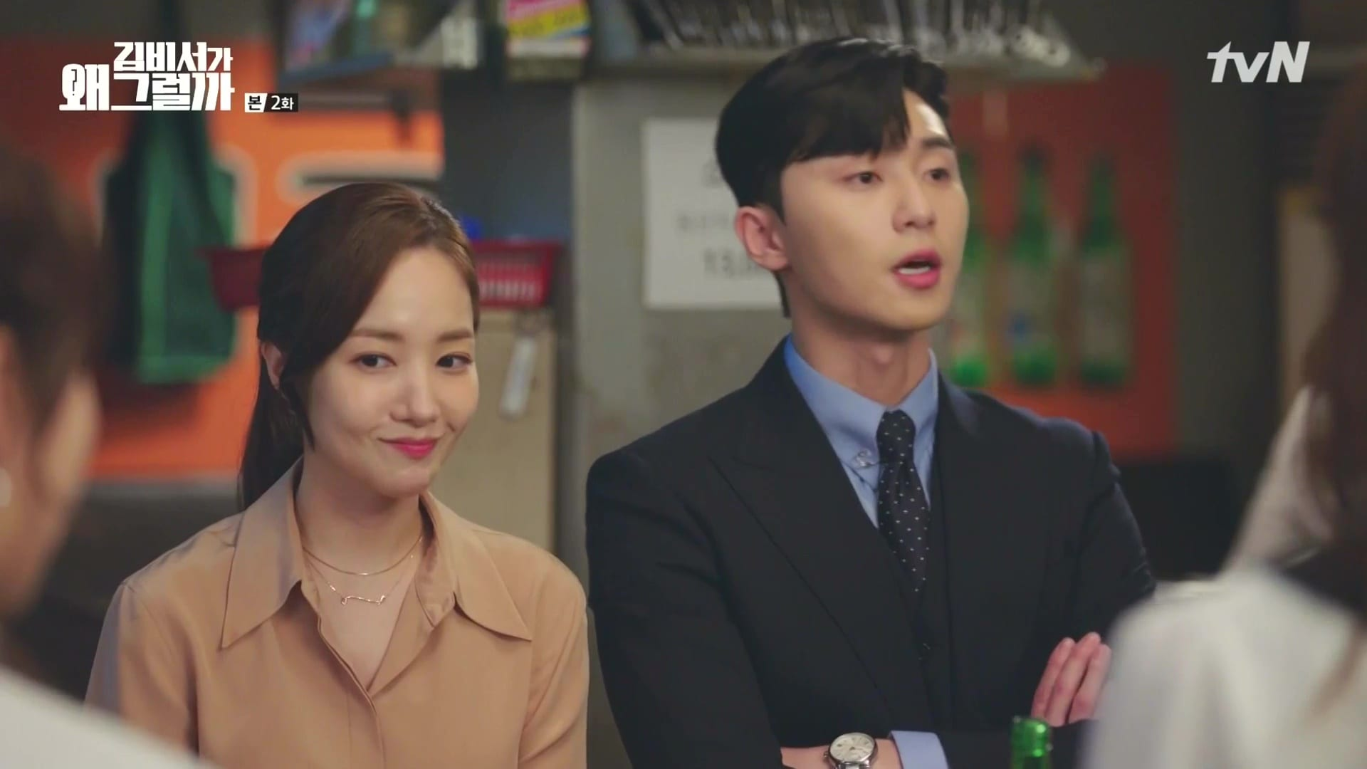 Where Can I Watch What's Wrong With Secretary Kim?