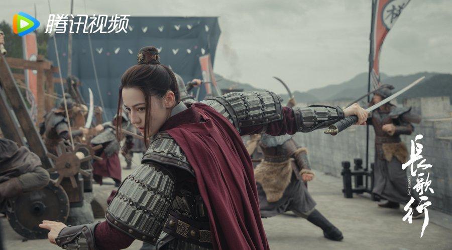 The Long Ballad chinese drama