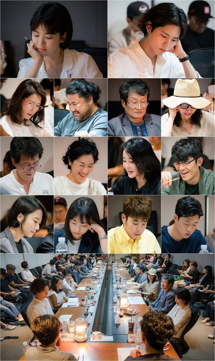 the cast of Encounter K-drama
