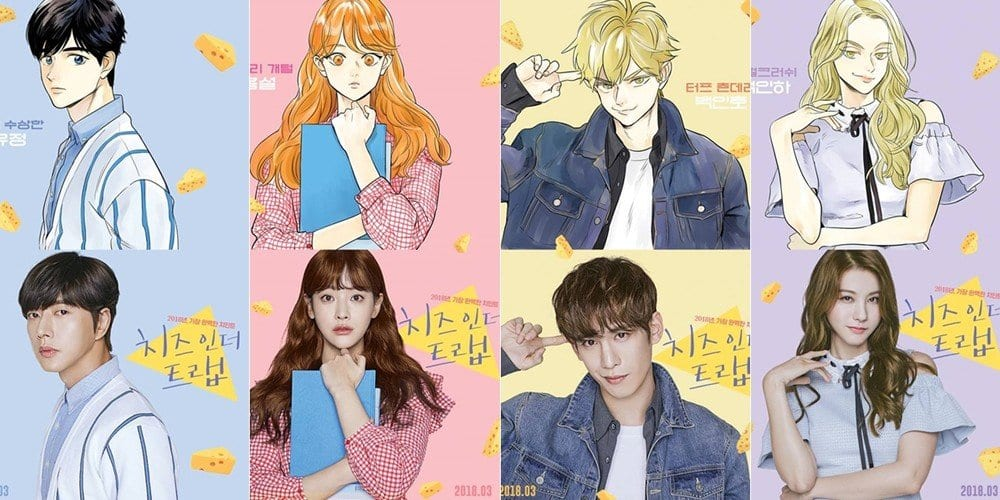 WHne is Cheese In the trap coming to Netflix?