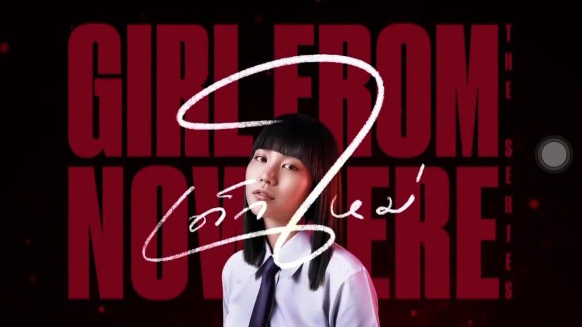 Girl From Nowhere Season 2: Release Date, Plot, Cast & Teaser - OtakuKart