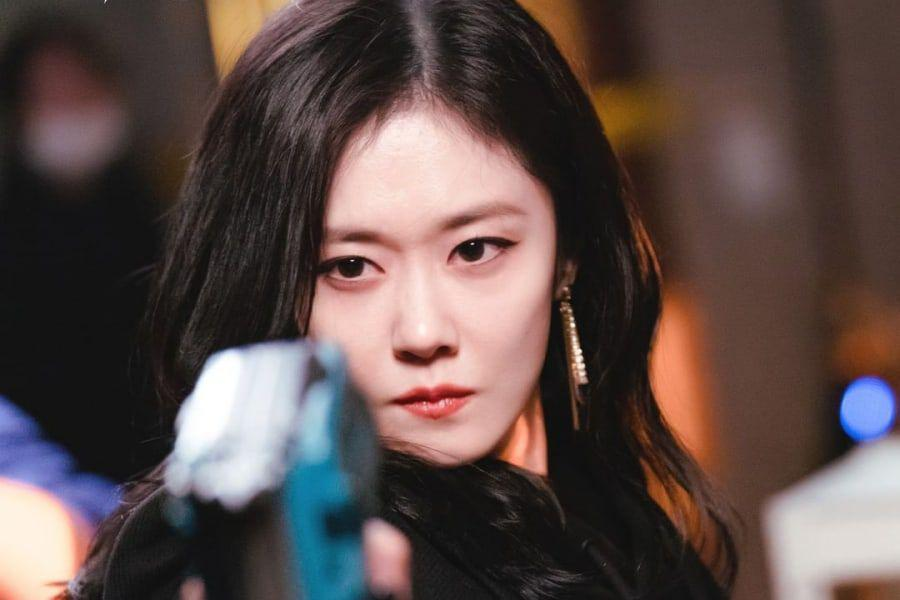 Jang Na Ra in Sell Your Haunted House