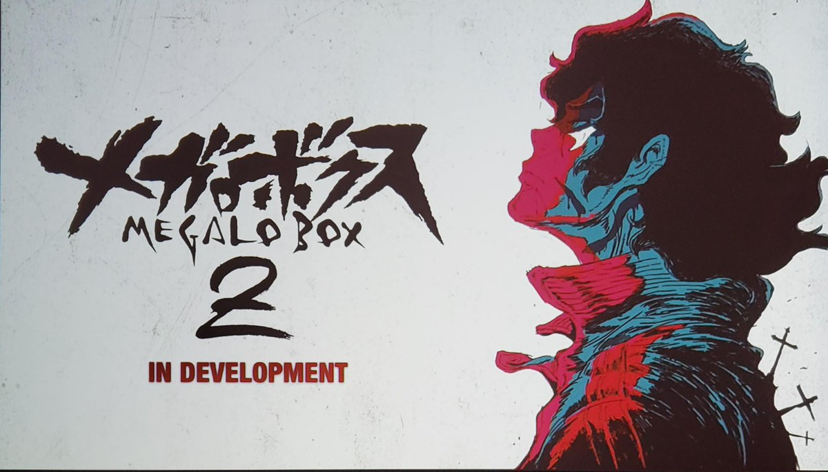 poster of megalo box 2
