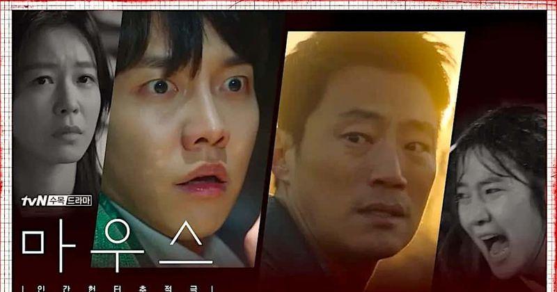K-drama Mouse episode 12