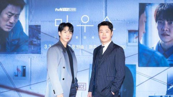 mouse k-drama updates