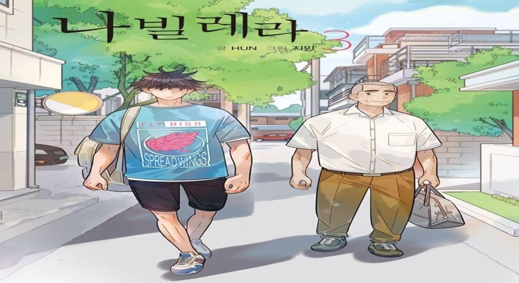 Read Navillera Webtoon