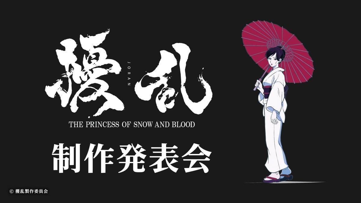 joran princess of snow and blood