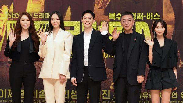 The cast of korean drama taxi driver