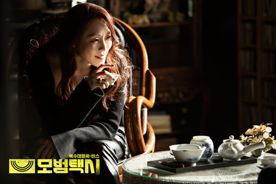 TaxI Driver ep 7 release date