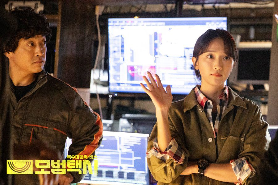 updates on TaxI Driver ep 7