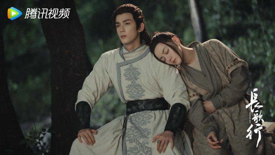 c-drama The Long Ballad updates