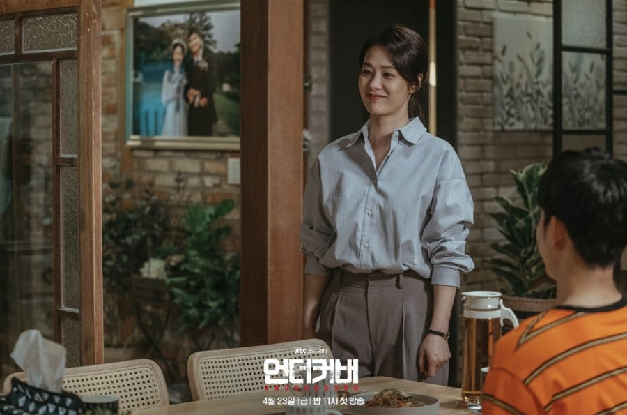 Undercover k-drama updates
