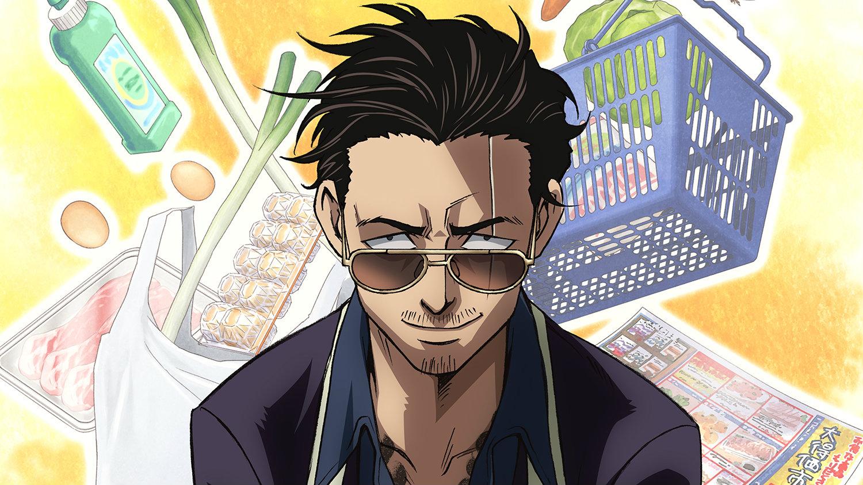 way-of-the-househusband-anime