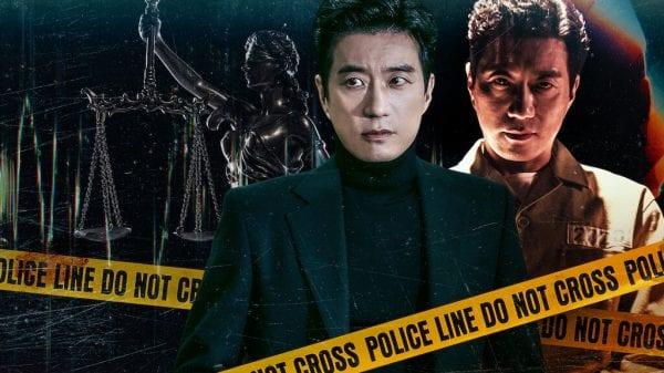 Law School Episode 10 Release Date