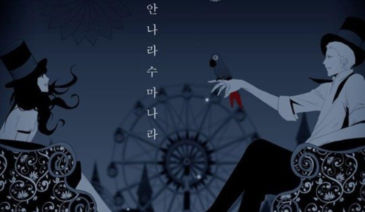 Stuio dragon new webtoon based drama