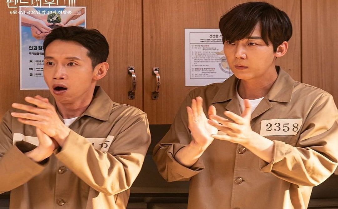 Yoon Jong Hoon and Bong Tae Gyu in Prison