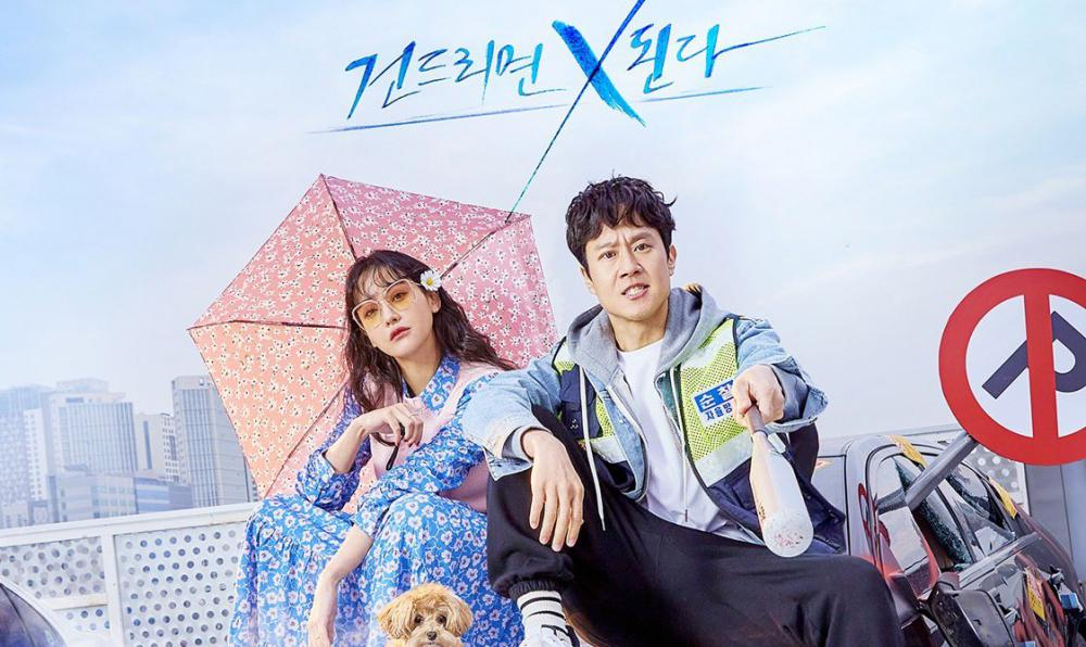 When is Mad for Each Other Episode 13 releasing?