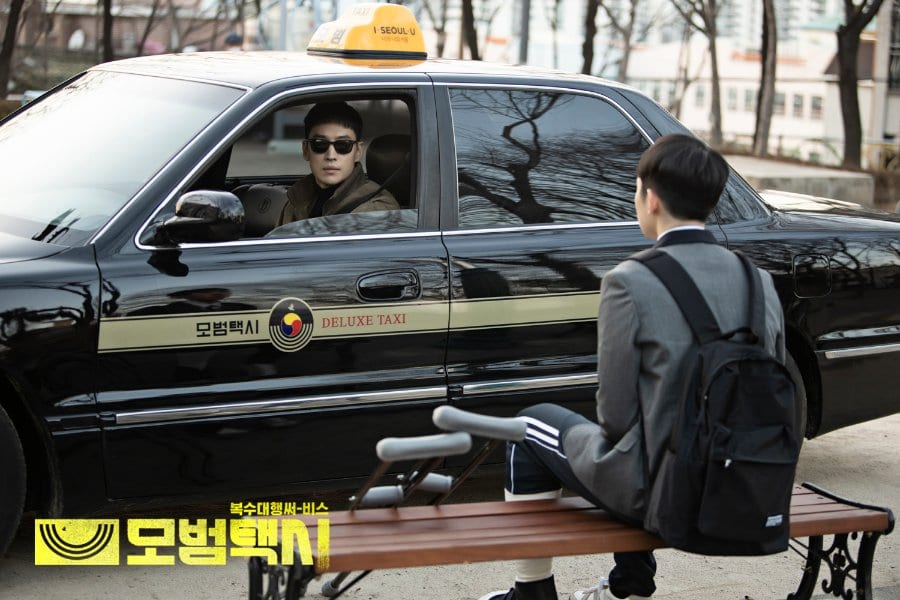 Taxi Drive episode 13
