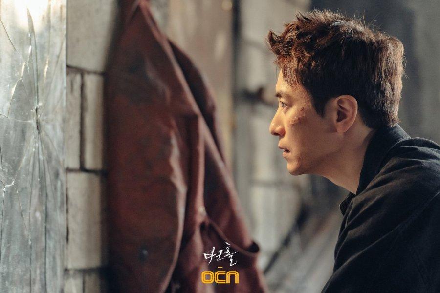 Dark Hole k-drama episode 1 preview