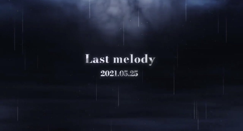 Everglow teaser schedule