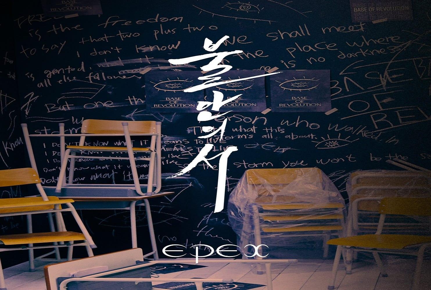 C9 Entertainment's EPEX debut album