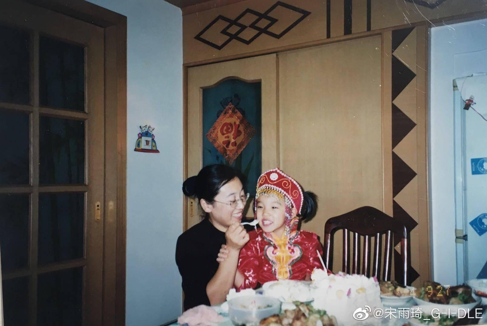 Yuqi's childhood photo