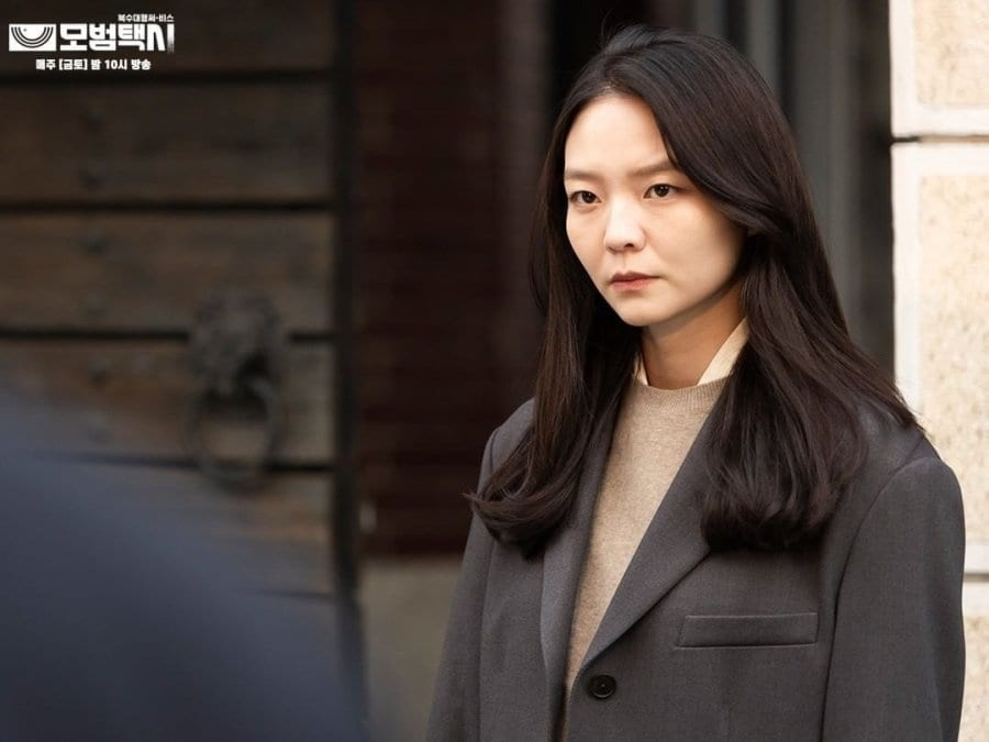 Taxi Driver episode 13 release date