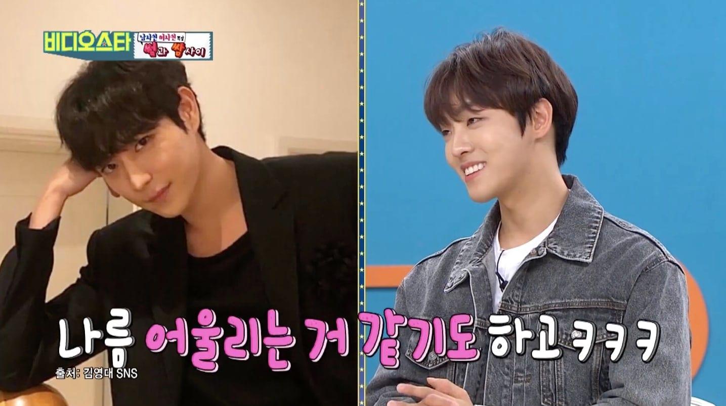Lee Tae Bin spoke his character details