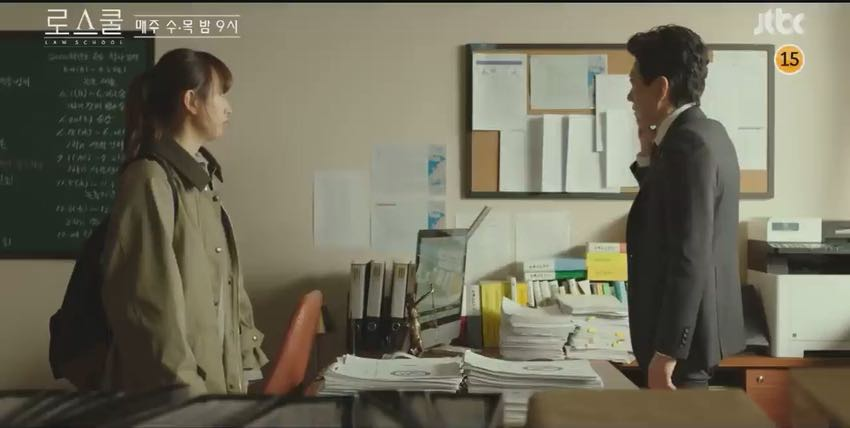 Law School Episode 16 Preview