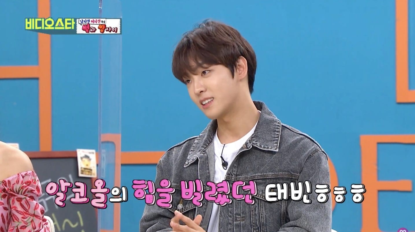Lee Tae reveals about his original character as gay in The Penthouse