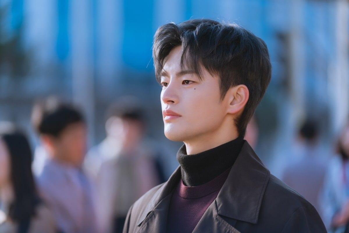 Seo In Guk dating life