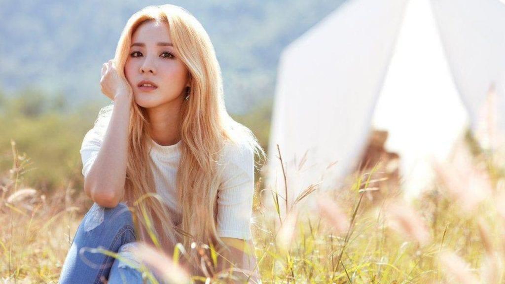 Sandara Park departs YG Entertainment
