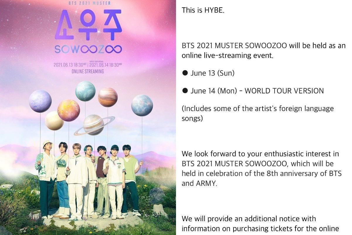 BTS SOWOOZOO Muster 2021
