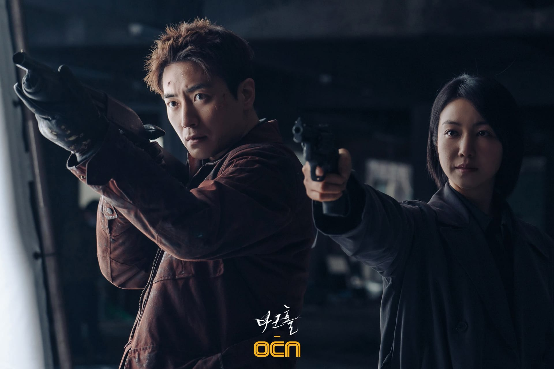 What is the release date of Dark Hole Episode 11?
