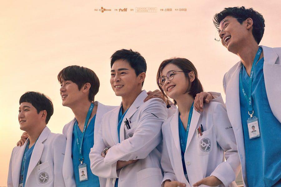 Hospital Playlist Season 2 teaser